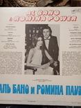 Аль Бано и Ромина Пауэр, фото №3