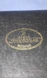 Готовальня У 14 Москва., фото №8