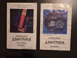 """""""Самарканд...""""к.м. 70х49.1972. А.Дмитриев, фото №12"""