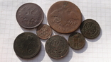 Монеты Российская Империя, фото №2