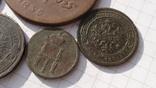 Монеты Российская Империя, фото №4