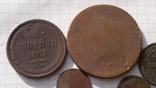 Монеты Российская Империя, фото №7