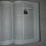 Зарубіжні письменники в 2 томах Енциклопедичний довідник 2005, фото №9