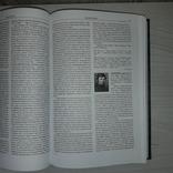 Зарубіжні письменники в 2 томах Енциклопедичний довідник 2005, фото №13