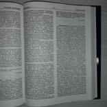 Русское зарубежье Золотая книга эмиграции Первая треть 20 века 1997, фото №8