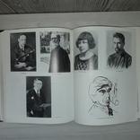 Русское зарубежье Золотая книга эмиграции Первая треть 20 века 1997, фото №12