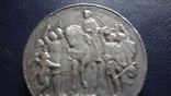 3 марки 1913 100-летие битвы народов при Лейпциге  серебро  (3.3.4), фото №3