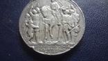 3 марки 1913 100-летие битвы народов при Лейпциге  серебро  (3.3.4), фото №4