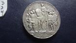 3 марки 1913 100-летие битвы народов при Лейпциге  серебро  (3.3.4), фото №8