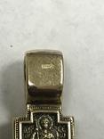 Золотой крест Никита Бесогон, фото №5