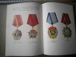 Ордена и медали СССР, фото №5
