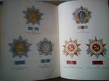Ордена и медали СССР, фото №7