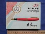 Старая Коробка набор перьевые ручки Китай СССР, фото №2