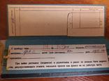 Растяжки / подвесы для электроизмерительных приборов, фото №2