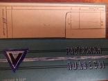 Растяжки / подвесы для электроизмерительных приборов, фото №3