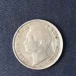 Гульден 1843 р. Вюртемберг, фото №4