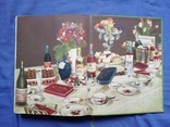 1953 Книга о вкусной  и здоровой пище СССР, фото №3