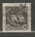 237 Сальвадор 1935 гашение 1936, фото №2