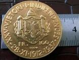 100  фр.1937 року. Албанія /репліка/позолота 999., фото №2