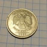 1 рубль 2007г. Россия, фото №3