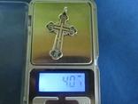 Крестик серебро 84 пробы., фото №13