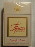 Сигареты Прима Люкс Супер Легка