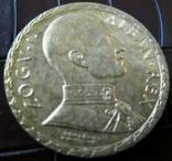 100 б.а. 1928 року Албанія-копія золотої., фото №2
