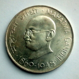 Индия 10 рупий 1969 г. - 100 лет со дня рождения Махатмы Ганди, фото №2