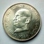 Индия 10 рупий 1969 г. - 100 лет со дня рождения Махатмы Ганди, фото №4