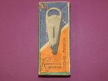 Винтаж Киевский сувенир безмен-рулетка 1975г СССР, фото №2