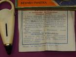 Винтаж Киевский сувенир безмен-рулетка 1975г СССР, фото №11