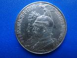"5 марок 1901 Пруссия ""200 Лет Династии Гогенцоллернов"", фото №3"