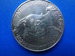 "5 марок 1901 Пруссия ""200 Лет Династии Гогенцоллернов"", фото №4"