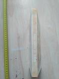 Хлеб на вашем столе 1990р., фото №3