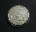 Ботсвана, 5 пула 1976 - 10 ЛЕТ НЕЗАВИСИМОСТИ - серебро, фото №2