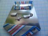За оборону Кавказа , копия, фото №8