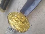 Коллекционная Катана с необычной рукоятью 100 см, фото №4