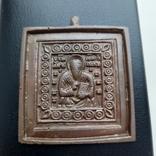Велика натільна іконка *Антип Пергамский*, фото №7