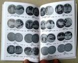 Каталог Монети України 1992-2016 Загреба - карманный, мини размер, фото №5