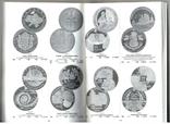 Каталог Монети України 1992-2016 Загреба - карманный, мини размер, фото №6