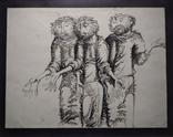 """Трое"" б.тушь.36х48. 1992г. Г. Палатников, фото №4"