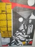"Картина в раме "" Корсары""., фото №4"