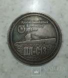 Медаль Маринеско А.И. Балтийский флот ПЛ-С13 копия, фото №3