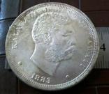 1 долар 1888 року Гаваї /репліка/ копія срібної, не магнітна, дзвенить, фото №2
