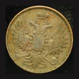 2 копейки 1851, фото №3