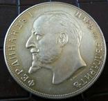 100 левів 1908 року Болгарія копія золотої монети /позолота//не магнітна , дзвенить, фото №2
