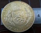 100 левів 1908 року Болгарія копія золотої монети /позолота//не магнітна , дзвенить, фото №3
