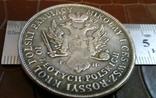 10 злотих  1815 року Росія для Польщі Копія, не магнітна,  посрібнення 999, фото №3