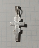 Крестик, серебро 925 пр., фото №3
