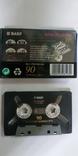 Аудиокассета BASF REFERENCE MAXIMA TP II 90 min, фото №4